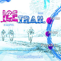 Ice Trail - 2019